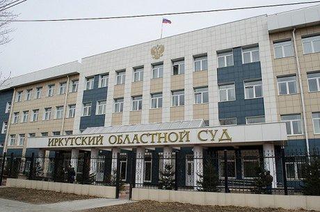 Пятеро участников заказного убийства вИркутске предстанут перед судом