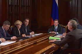 На совещании. Фото пресс-службы правительства России