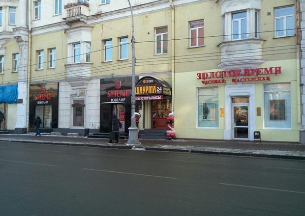 Шаурма. Фото Обед.IRK.ru