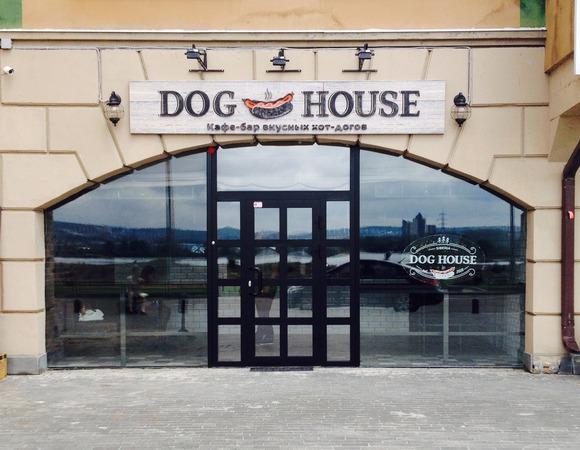 «Дог Хаус». Фото со страницы заведения ВК