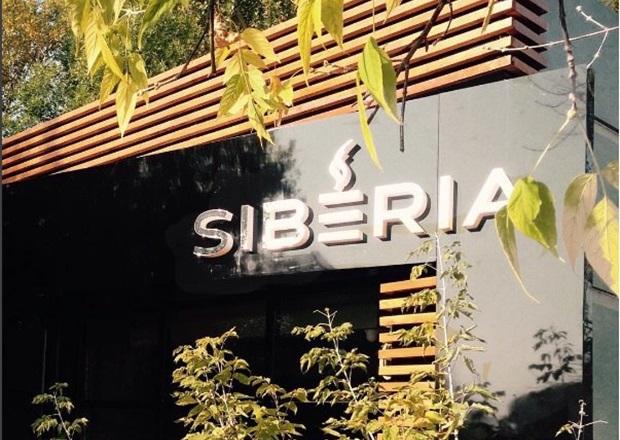 «Сиберия». Фото из инстаграма заведения