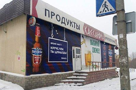 ВИркутске волонтеры проведут антиалкогольные рейды поторговым павильонам