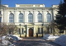 Иркутский областной художественный музей. Фото ИА «Иркутск онлайн»