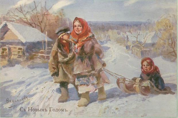 Открытки из книг фонда областной библиотеки им. И.И. Молчанова-Сибирского