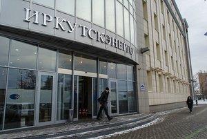 Прокуратура проверит причастность «Иркутскэнерго» к маловодью Байкала