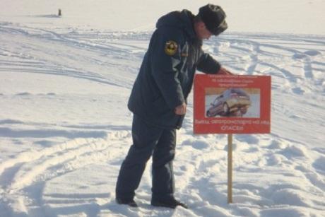 26 ледовых переправ действуют вИркутской области