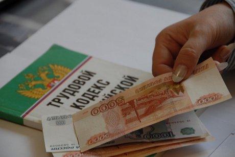 5 млн. руб. задолжал своим работникам Черемховский машиностроительный завод