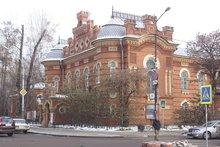 Фото группы «Иркутский областной краеведческий музей» во «Вконтакте»