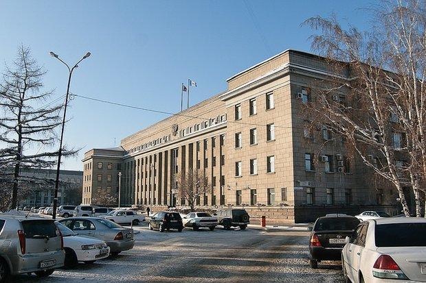 Правительство Иркутской области. Автор фото -- Владимир Смирнов