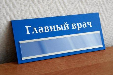 Фото с сайта www.pechati-m.ru