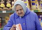 Пенсионерка в магазине. Фото с сайта www.newsland.ru