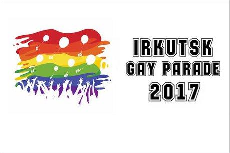 Иркутское геи