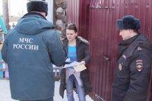 Во время рейда. Фото пресс-службы ГУ МЧС России по Иркутской области