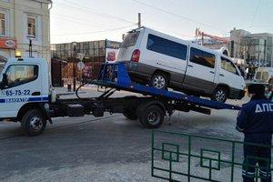 Фото министерства жилищной политики, энергетики и транспорта Иркутской области