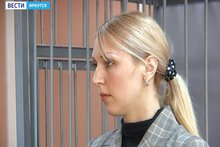 Анна Шавенкова на суде. Фото «Вести — Иркутск»