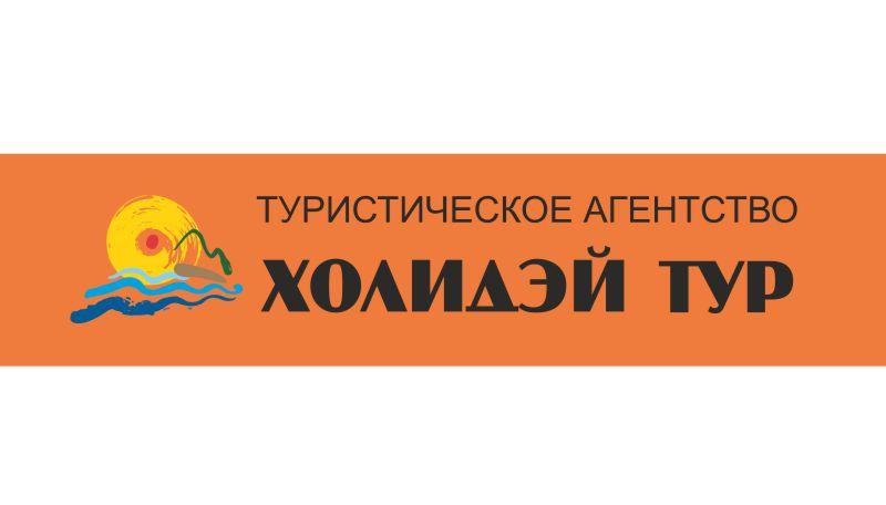 Азия кредит в иркутске