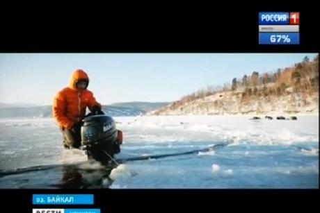 Устроившую «ледовую карусель» наБайкале турфирму привлекут кответственности