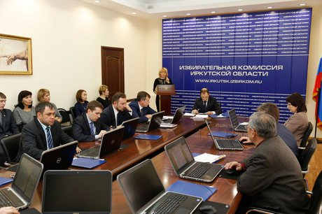 Новости екатеринбурга на сегодня 4 канал смотреть онлайн