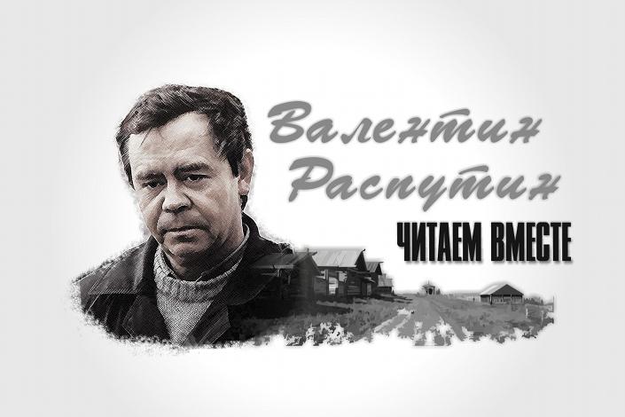 Изображение с сайта www.dramteatr.ru