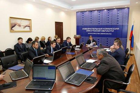 Надовыборы в народные избранники Заксобрания Иркутской области зарегистрировано семь претендентов