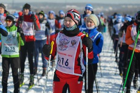11февраля вСамарской области состоится массовая лыжная гонка «Лыжня России»