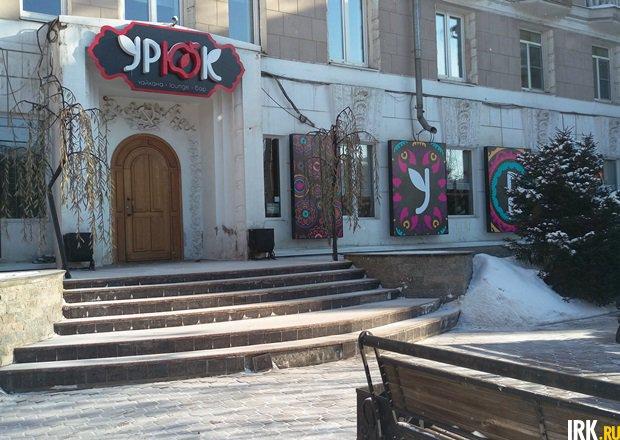 """Ресторан """"Урюк"""". Фото Лизы Сироповой"""