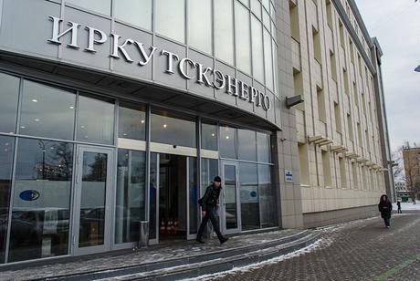 «Иркутскэнерго» обжалует вВС РФрешение поделу озагрязнении Ангары