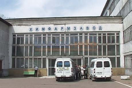 Здания усольского химфармзавода арестованы замногомиллионные долги поналогам