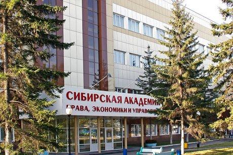 Рособрнадзор остановил действие лицензии САПЭУ вИркутске