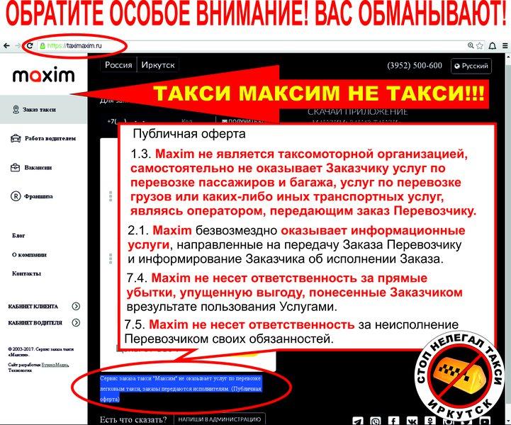 Лицензирование и сертификация службы такси форма доверенности на получение сертификата электронной подписи