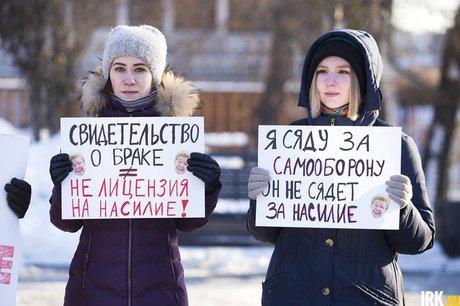 В столице России одобрили митинг против декриминализации побоев всемье