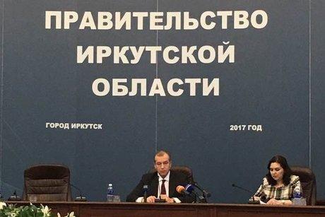 Бывшая медсанчасть «Саянскхимпласта» будет интегрирована вструктуру Саянской городской клиники