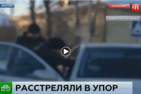 Шофёр устроил стрельбу вИркутске— Дорожный конфликт
