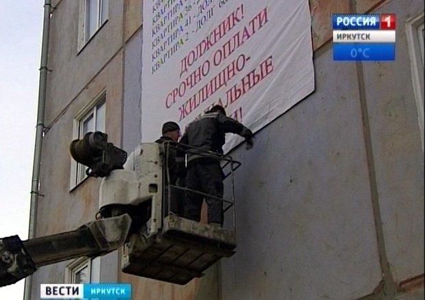 """Фото """"Вести--Иркутск"""""""