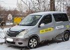 Такси. Фото ИА «Иркутск онлайн»