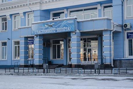 Международный аэропорт Иркутска запустил версию сайта для китайцев