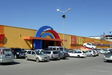 ТРЦ «Джем молл». Фото all-malls.ru