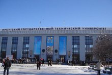 Фото со страницы группы ИРНИТУ в «ВКонтакте»