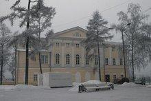 Белый дом ИГУ. Фото с сайта www.irkipedia.ru