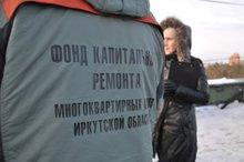 Фото пресс-службы админитсрации Иркутска
