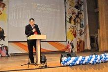 Александр Аргучинцев. Фото пресс-службы ИГУ