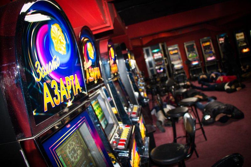 Casino  иркутск