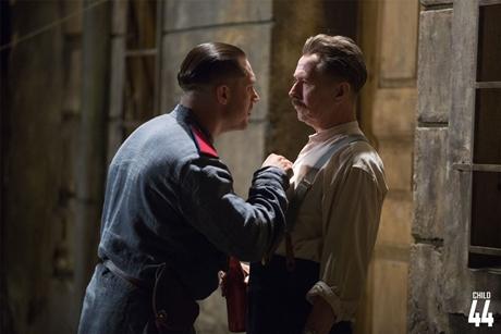 Кадр из фильма «Номер 44». Фото с сайта www.kinopoisk.ru