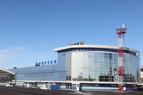 Аэропорт Иркутска ищет инвесторов