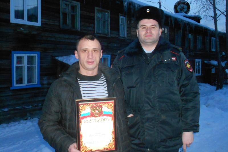 Преступник вУсть-Куте отобрал укассира 800 000 руб.