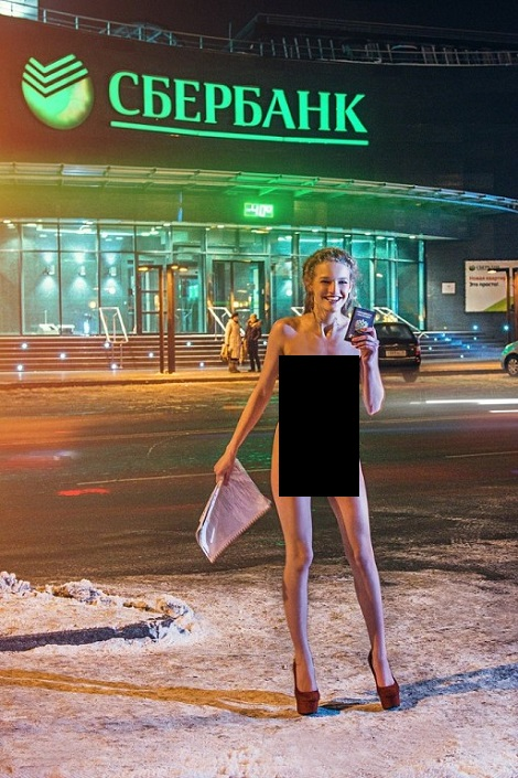 голая 15 ти летняя девочка