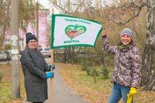 Фото из группы «Городская экобомба Иркутск» в социальной сети «ВКонтакте»