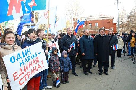 Крым иСевастополь— Российская Федерация! Ульяновцы в 3-ю годовщину воссоединения поддержат крымчан