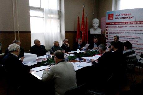 КПРФ отозвала кандидата на довыборы в Заксобрание за причинённый ущерб партии