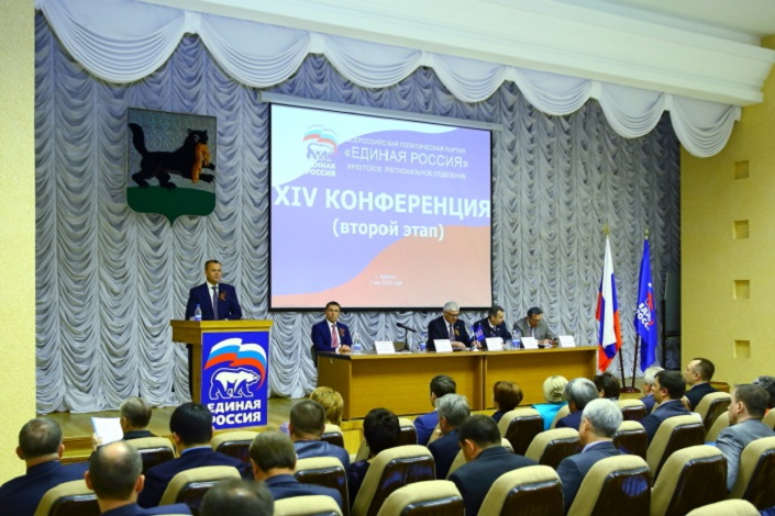На конференции. Фото пресс-службы правительства Иркутской области